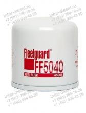 Топливный фильтр FF5040