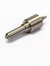 Распылитель топливной форсунки / NOZZLE АРТ: 2645A638
